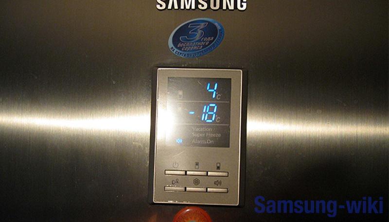 холодильник самсунг ноу фрост как настроить температуру