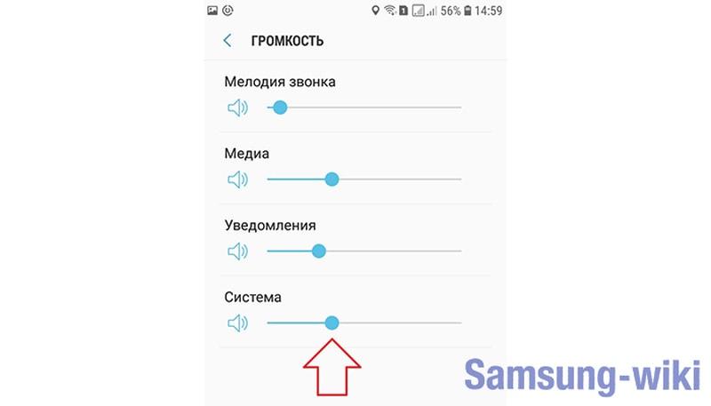 как увеличить громкость на андроиде через инженерное меню самсунг