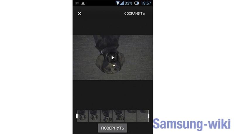 как перевернуть видео на телефоне