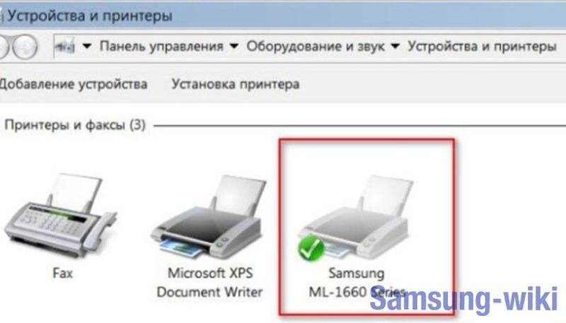 как подключить принтер samsung ml 1210 к ноутбуку