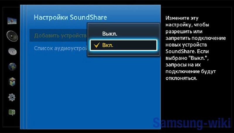 самсунг sound by akg цена