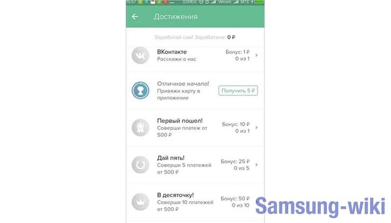 что такое ubank в телефоне samsung