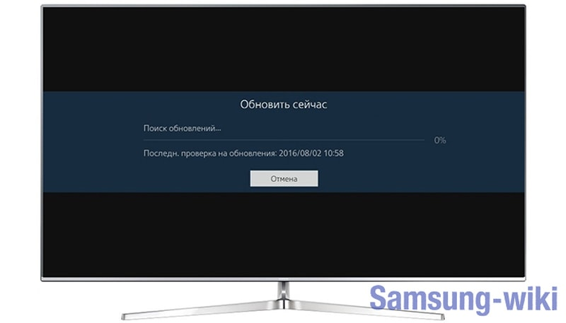 что такое smart hub в телевизоре samsung