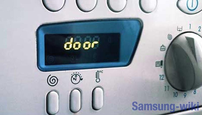 самсунг стиральная машина ошибка de